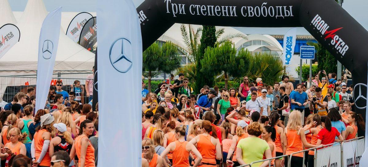 Mercedes-Benz поддержит международные старты по триатлону