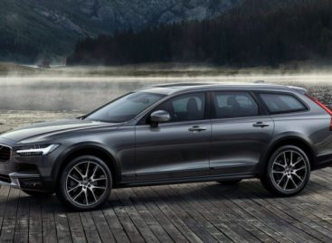 Volvo XC60 и V90 Cross Country стали победителями российской премии Топ-5 авто