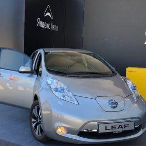 Nissan Leaf стал концепт-каром Яндекс.Авто