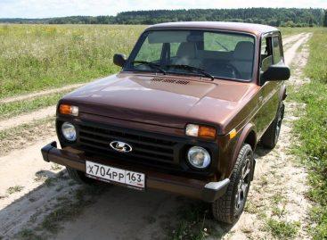 Глава АвтоВАЗа рассказал, какую платформу получит новая Lada 4х4