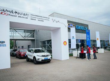 Старт автопробега Geely & Shell по маршруту Москва — Лондон
