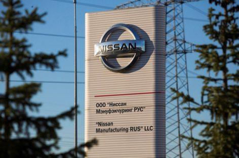 Российский завод Nissan уйдёт на каникулы