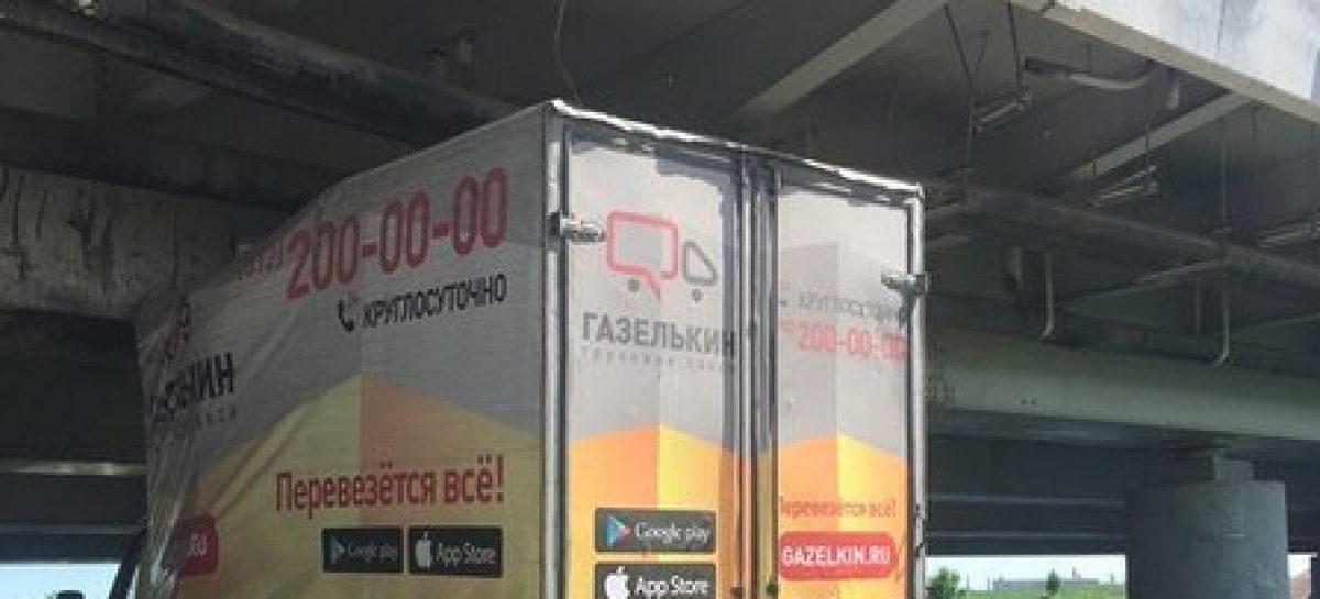 """150-ая жертва знаменитого """"Моста глупости"""" в Санкт-Петербурге"""