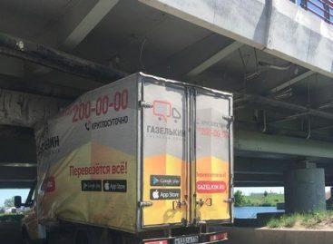 "Власти взялись за ""Мост глупости"""