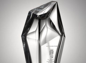 Награда от ŠKODA для самого ценного игрока Чемпионата мира по хоккею IIHF