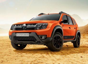 Продажи Renault Duster Dakar стартовали в дилерской сети