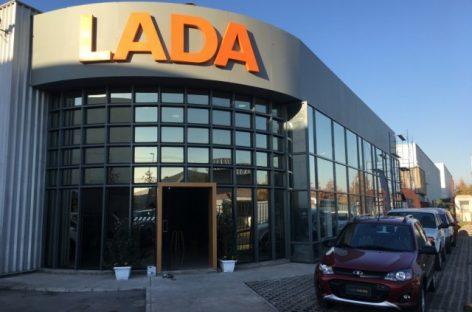 «АвтоВАЗ» планирует запуск нового поколения Lada