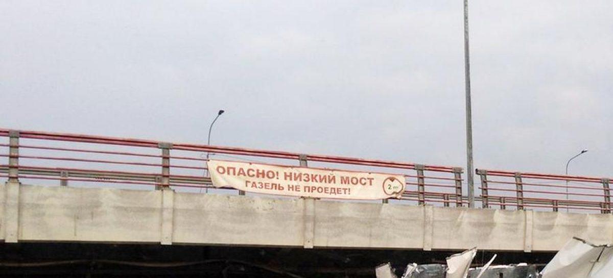 Мост глупости в Санкт-Петербурге – на юбилей шампанского бы…