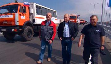 Путин ехал в Крым на КАМАЗе по мосту