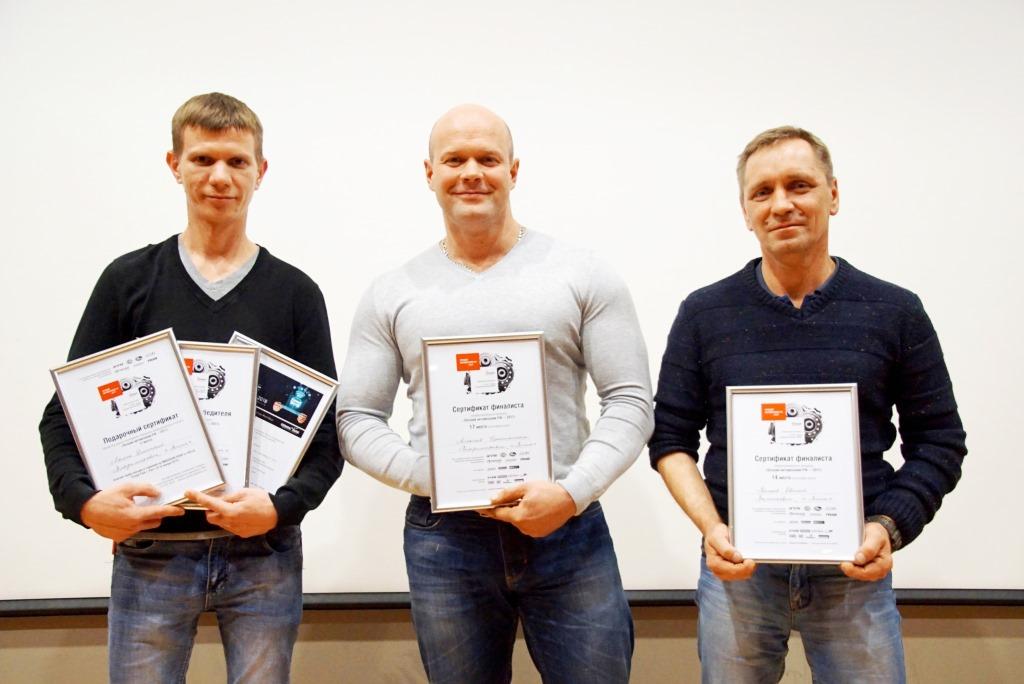 Сертификаты участников чемпионата