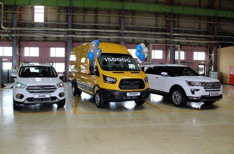 В Елабуге произведен 150-тысячный Ford
