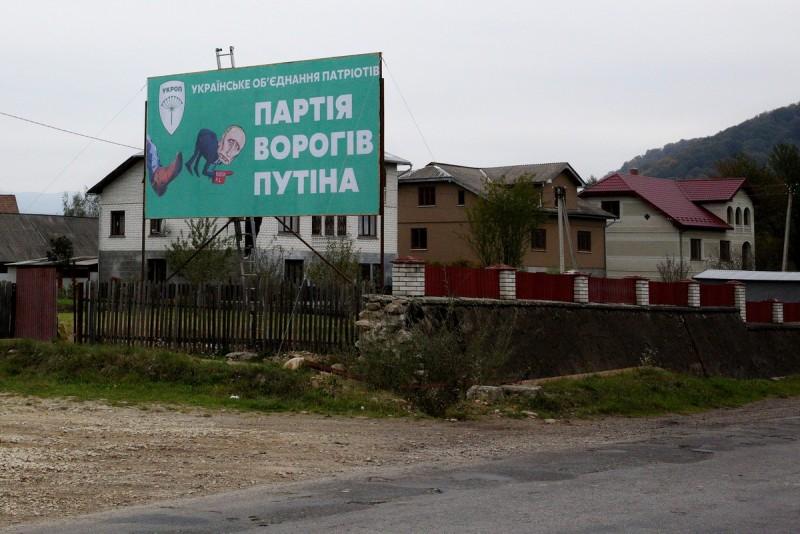Плакат партии врагов Путина