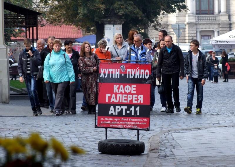 Афиша выставки во Львове