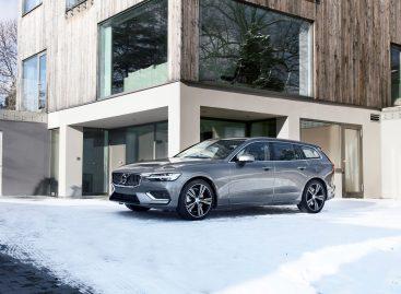 """Автосалонная стратегия рушится. Volvo отказалась от """"Женевы"""""""