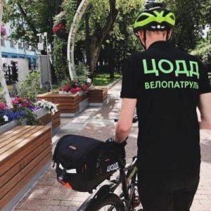 На улицах Москвы появился велопатруль ЦОДД
