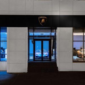 В столице открылся новый шоурум Lamborghini