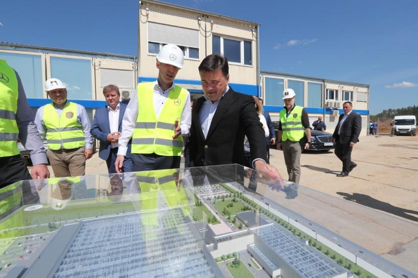 Губернатор посетил строящийся завод Mercedes в Подмосковье