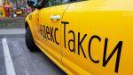 Беспилотное «Яндекс.Такси» доехало от Москвы до Казани