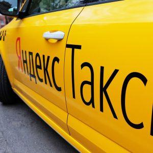 РАО требует по 500 рублей в месяц с каждого такси за прослушивание музыки