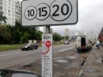Сбой в работе сервиса оплаты парковки по СМС устранен