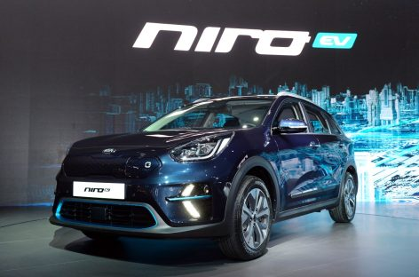 Премьера электромобиля KIA Niro EV