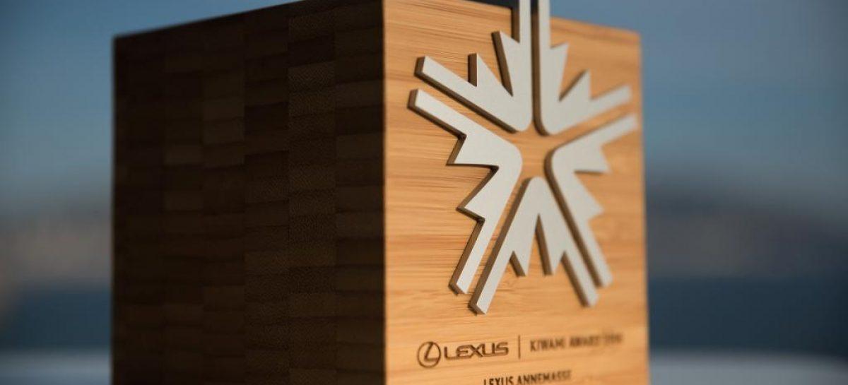 Названы лауреаты премии Lexus Kiwami Award