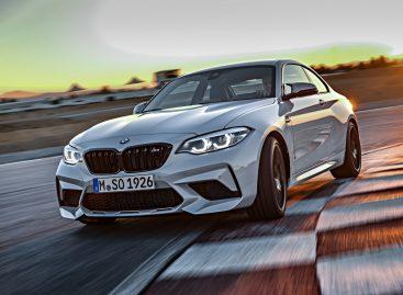Объявлены цены на новый BMW M2 Completition