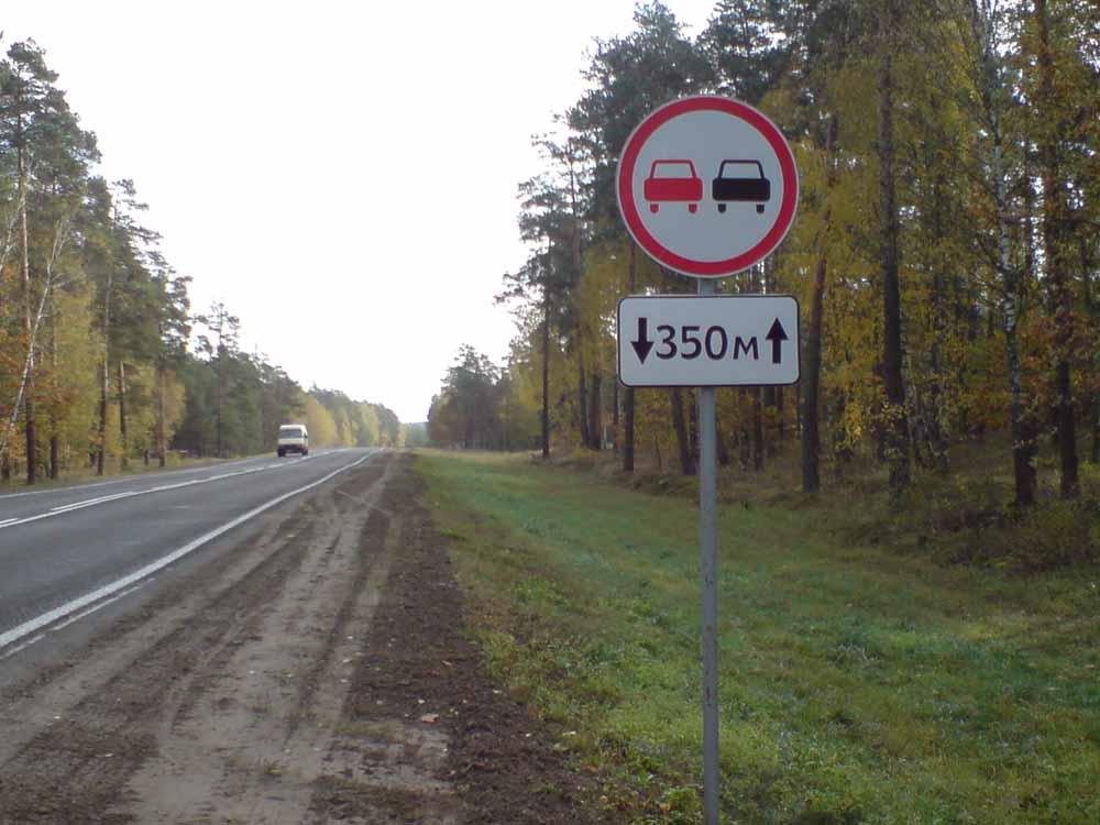Знак может располагаться в конце спуска перед населенным пунктом
