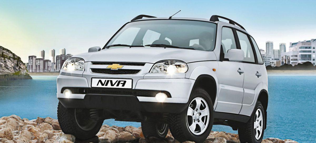 Повышение цен на Chevrolet Niva