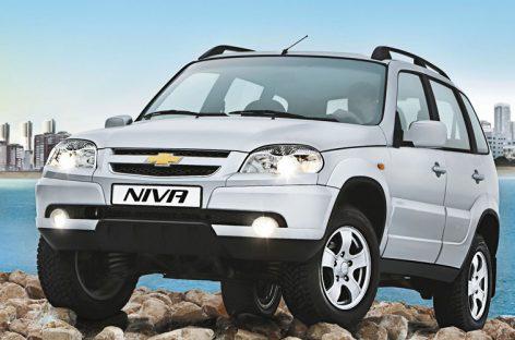 Chevrolet NIVA на Международной промышленной выставке в Ташкенте