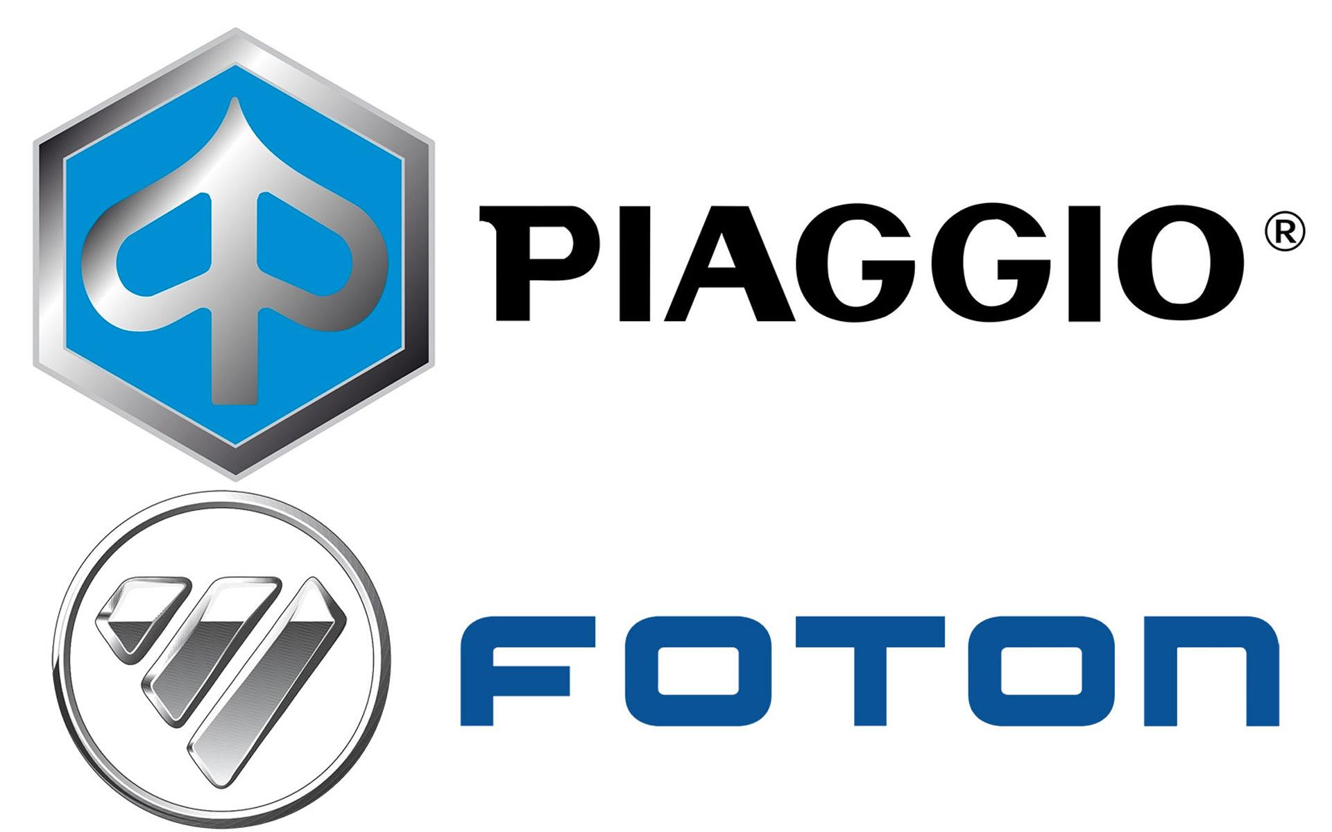 Foton и Piaggio подписали соглашение о сотрудничестве