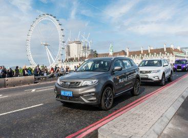 Завершение автопробега Москва-Лондон