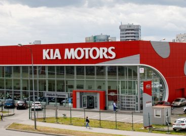 Новый дилерский центр KIA в Санкт-Петербурге
