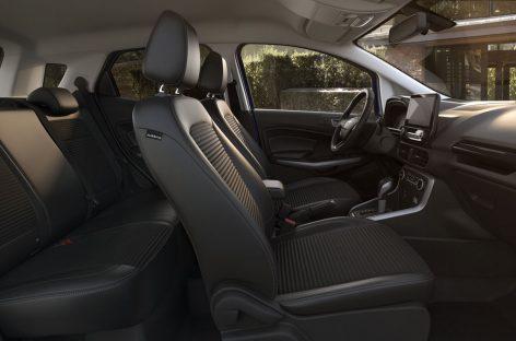 Новый Ford EcoSport теперь во всех дилерских центрах Ford России
