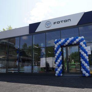 Открытие нового дилерского центра Foton в Тюмени