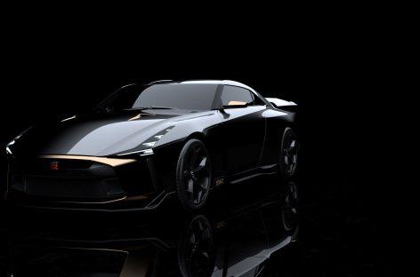 Nissan и Italdesign объединились для создания уникального прототипа Nissan GT-R50
