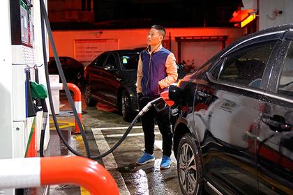 В очередной раз в Китае произошло снижение цен на топливо