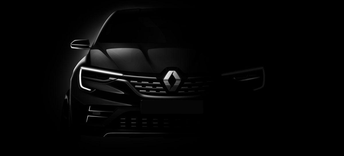 Renault: первый тизер мировой премьеры ММАС 2018