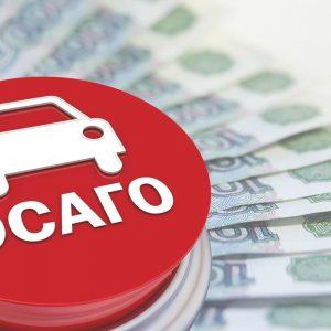 Мошенничества по ОСАГО привело Нижегородскую область в «красную» зону рейтинга РСА