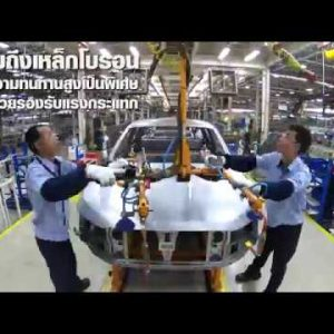 Компания Ford начала производство пикапа Ford Ranger Raptor в Таиланде