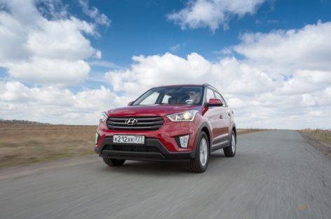 Кроссовер Hyundai Creta — лимитированная серия