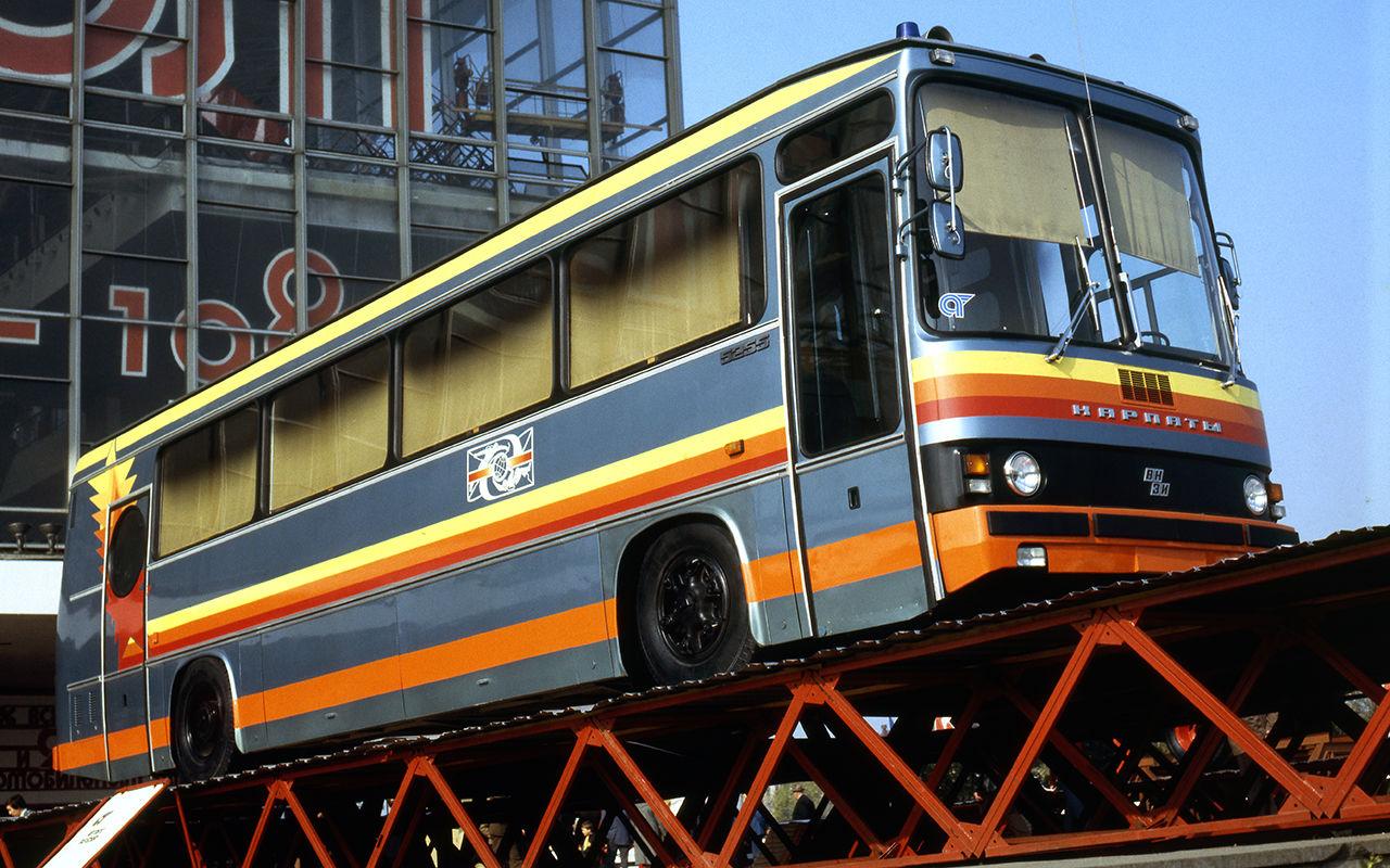 ЛАЗ-5255