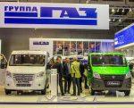 Созданы первые образцы беспилотников марки ГАЗ