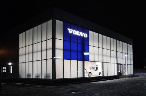 Volvo Car Russia в поисках компаний-партнёров в регионах России