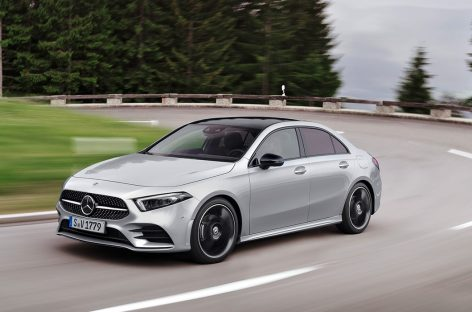 Mercedes представил свой самый доступный седан