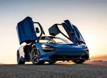 McLaren не планирует выпускать автомобили дешевле 200 000 долларов