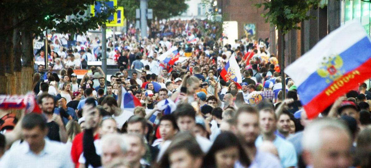 В Москве для болельщиков перекроют Тверскую