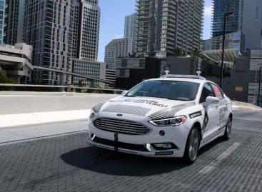 Ford создает дочернюю компанию для разработки автономных автомобилей