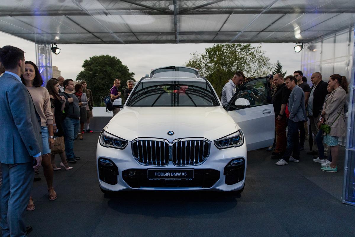 BMW X5 закрытый показ