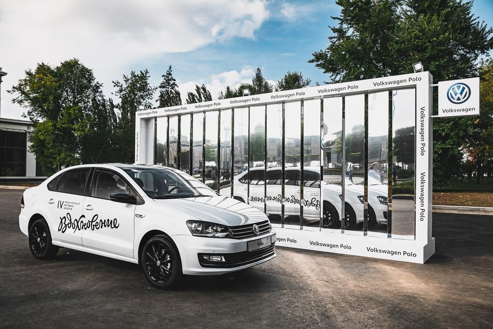 Volkswagen Polo Drive на ВДНХ